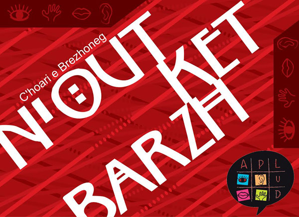 N'out ket barzh